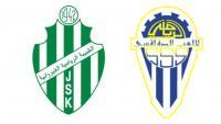 js-kairouanaise-logo-1.jpg